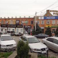 Майкоп, центр, ул. Жуковского. Фото Андриано Чемодано, Майкоп