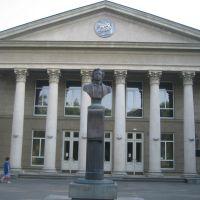 Maikop, Tiyatro Binası, Майкоп