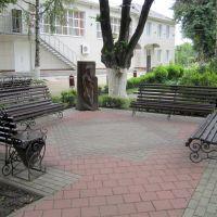 Мостовской (парк), Мостовской