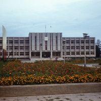 Райисполком.1983г., Мостовской