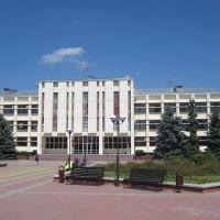 Администрация, Мостовской