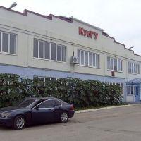 филиал КубГУ, Отрадная