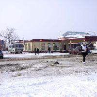 автостанция, Отрадная