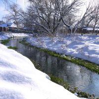 снег и трава, Отрадная