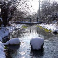 мостик, Отрадная
