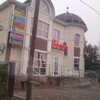Городок, Павловская