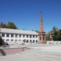 Вечный огонь  / The memorial, Приморско-Ахтарск