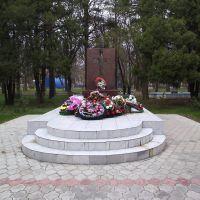 Памятник погибшим, Северская