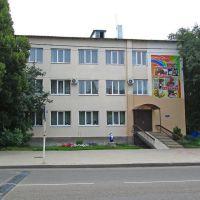 Библиотека, ул.Ленина, Северская, Северская