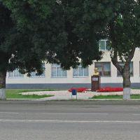 памятник, ул.Ленина, Северская, Северская