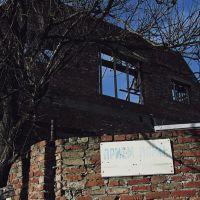 Строящееся здание, Северская