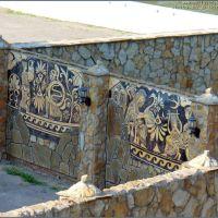 Ограждение у моста. Росписи, Славянск-на-Кубани
