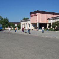 Busbahnhof, Славянск-на-Кубани
