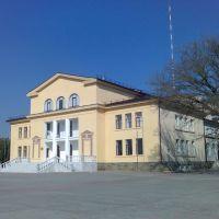 Дом культуры, Славянск-на-Кубани