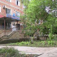 Почта, Славянск-на-Кубани