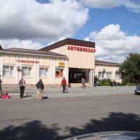 Автовокзал города Славянск-на-Кубани., Славянск-на-Кубани