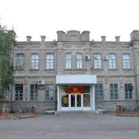 Славянский техникум, Славянск-на-Кубани