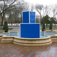 Cubes, Славянск-на-Кубани