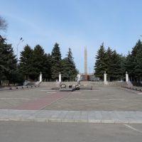 Мемориальный комплекс памяти погибших в ВОв 1941-1945, Староминская