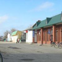 центр, Старощербиновская