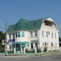 Аптека, Старощербиновская