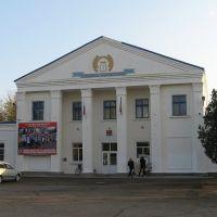 Дворец Культуры, Старощербиновская