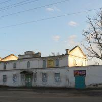 Тут была мельница, Старощербиновская