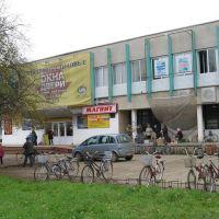 Торговый комплекс, Старощербиновская