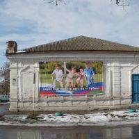 Старощербиновская - 27.02.2012, Старощербиновская