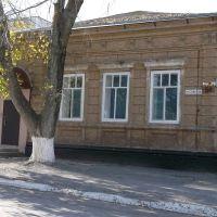 ВОХР, Старощербиновская