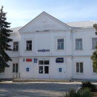 Дом связи, Старощербиновская