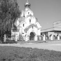 Святой Храм-Часовня в честь Святого Апостола Андрея Первозванного, Тбилисская