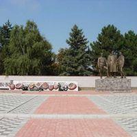 Мемориал памяти погибшим станичникам.II Мировая,Афганистан,Чечня..., Тбилисская