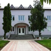 Федеральное казначейство, Тбилисская