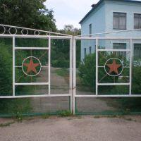 Школьные ворота, Тбилисская
