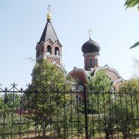 Церковь, Темрюк