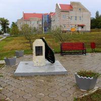 Памятник чернобыльцам, Темрюк