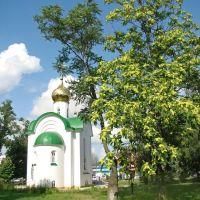 Часовня святого князя Владимира, Тимашевск