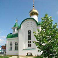 Владимирская часовня в центре Тимашевска., Тимашевск