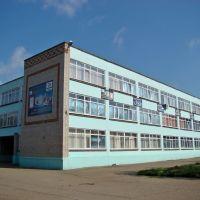 Тимашевск. Школа №11, Тимашевск