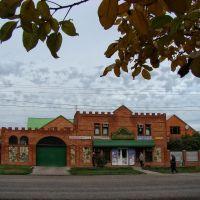 Дом-крепость. - Shop., Тимашевск