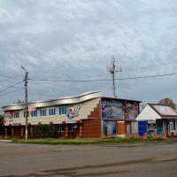 """Флагман"". - Restaurant., Тимашевск"