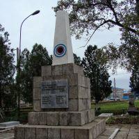 Обелиск. - Obelisk., Тимашевск