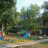 Игровая площадка детского сада. - Playground of the kindergarten., Тимашевск
