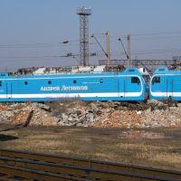 ЭП1М именной локомотив, Тимашевск