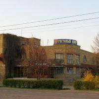 "Гостиница ""Гостиный двор"" г. Тихорецк, Тихорецк"