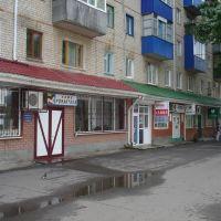 "Бывший магазин ""Спутник"", Тихорецк"