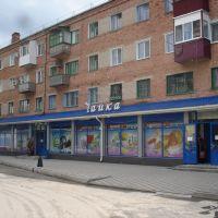 "Магазин ""Чайка"", Тихорецк"