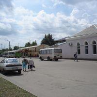 Автобусная остановка у жд вокзала, Тихорецк