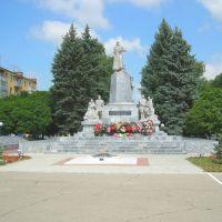 Памятник, Тихорецк